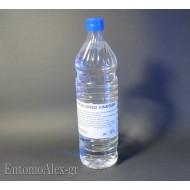 1000ml aceto decolorato trasparente conservante
