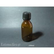 bottiglie flaconi vetro ambra 100ml