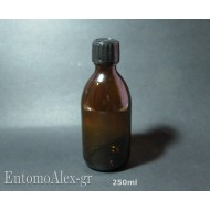 amber glass bottle 250ml