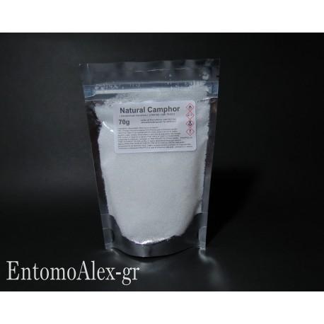 Pure Camphor powder 70g bag natural pest repeller