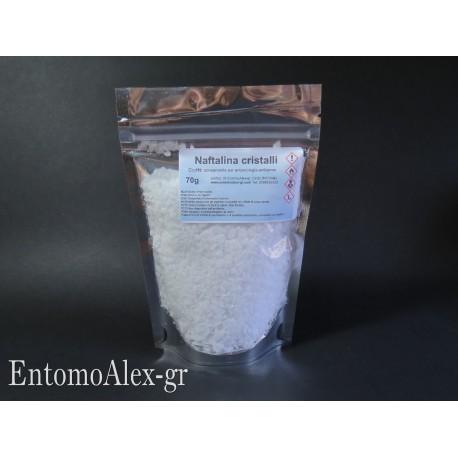 Napthalene flakes  70g zip bag  pest repeller