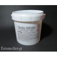SODIO NITRATO 1kg TECNICO PURO BARATTOLO