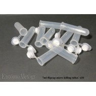10x MICRO 7ml killing tube with cotton filled cap