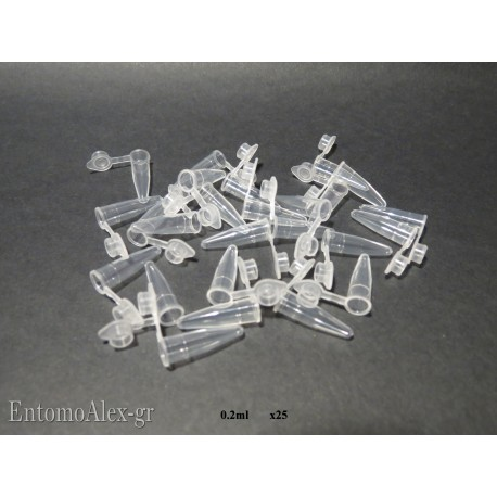 0.2ml eppendorf centrifuge tubes