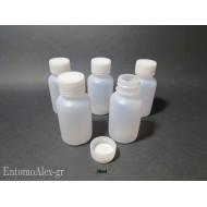 5x   30ml small empty bottles vials