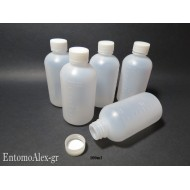 5x   100ml small empty bottles vials