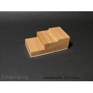 3 steps wooden pinning block