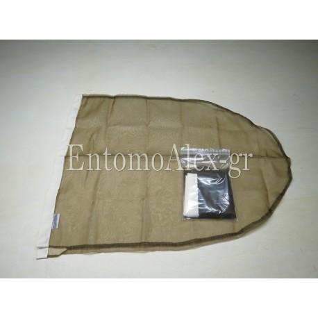 BUTTERFLY NET BAG GREEN 30x60